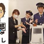 千葉テレビ「求人任三郎がいく!」で「プロケアXP」が紹介されます!